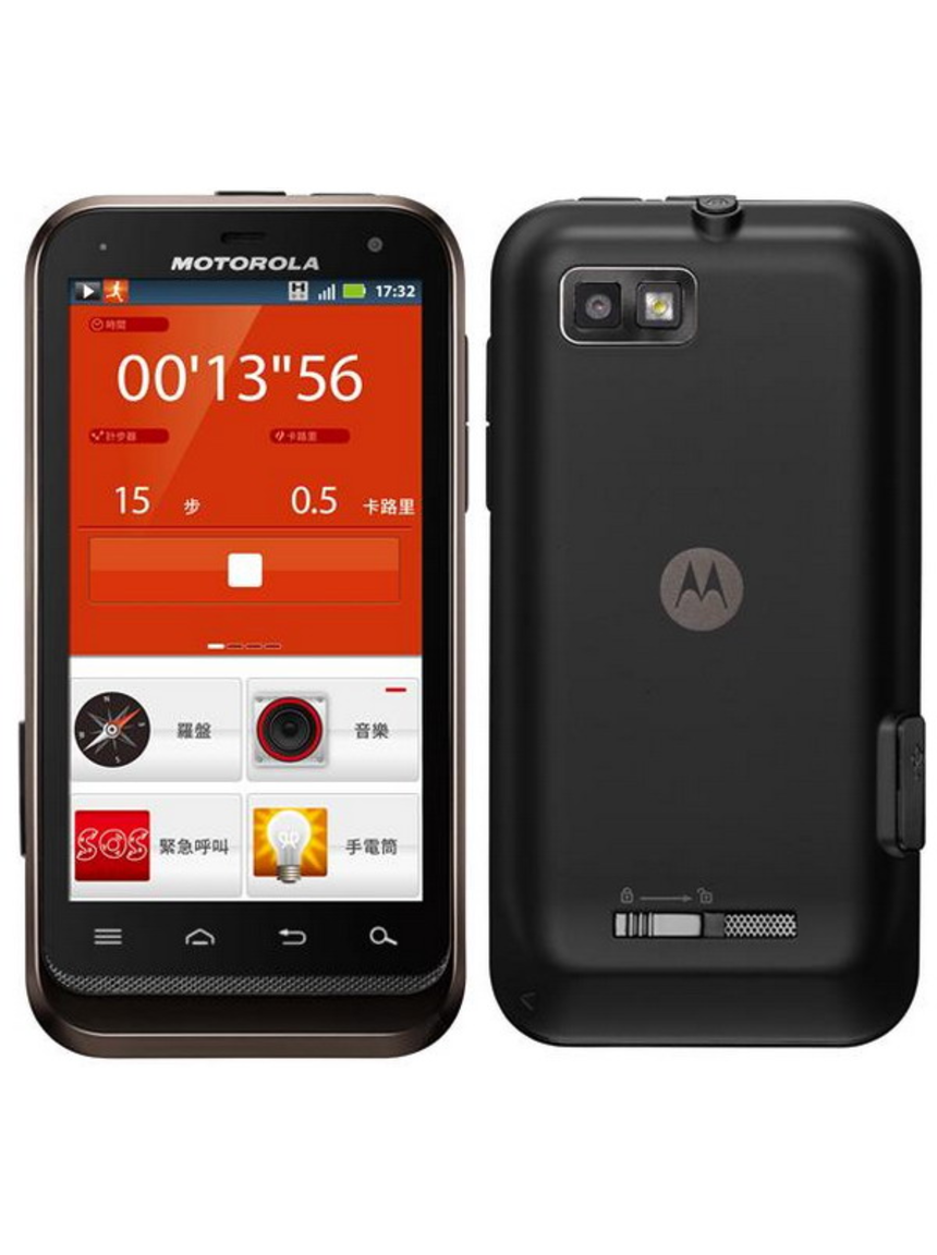 How to factory reset Motorola FIRE XT for better performance