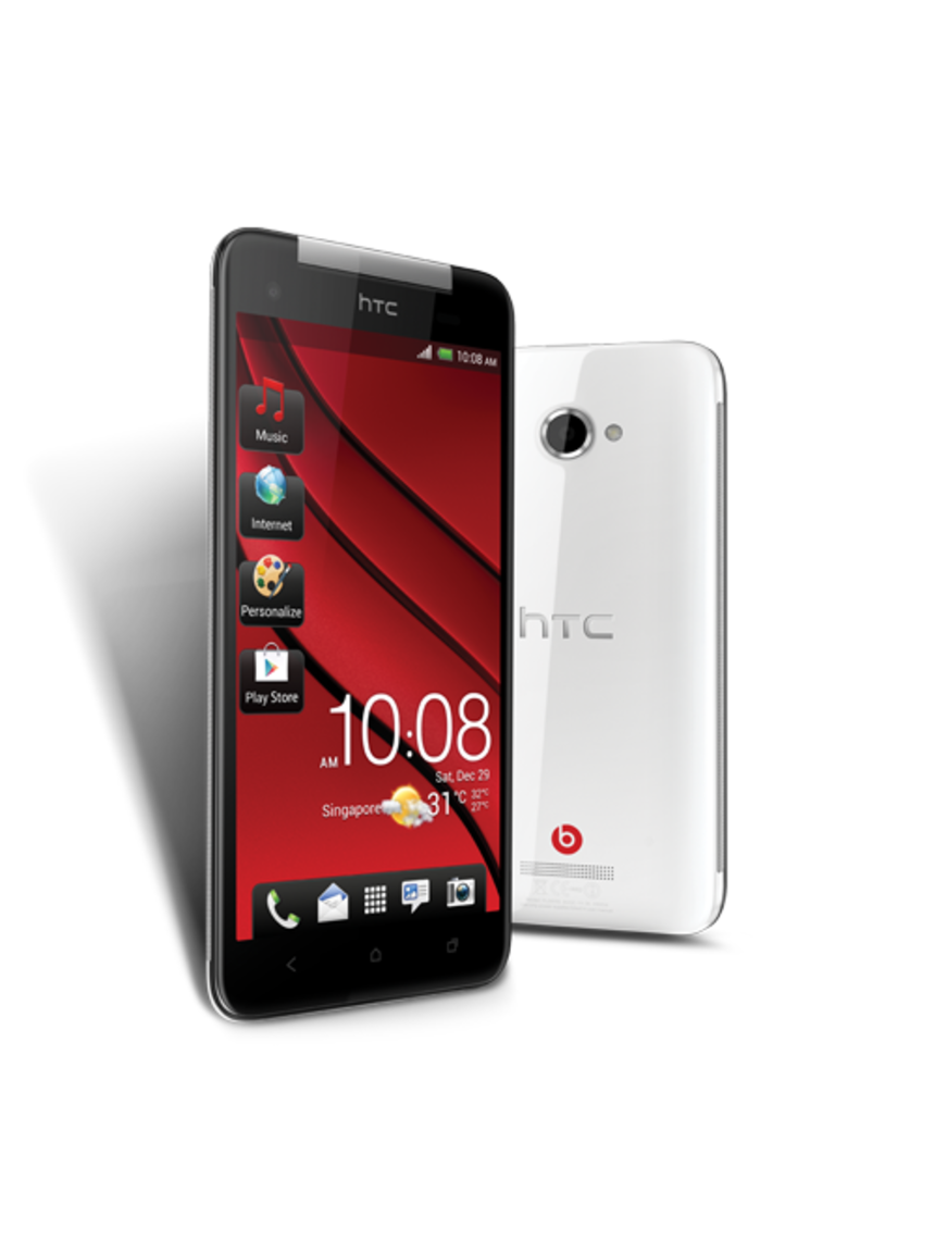 How do I perform a hard reset on HTC Gratia